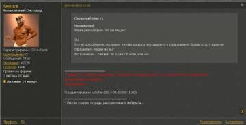 http://s7.uploads.ru/t/CFiDq.jpg