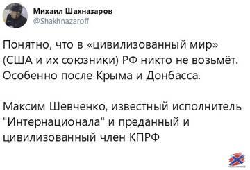http://s7.uploads.ru/t/CKHgx.jpg