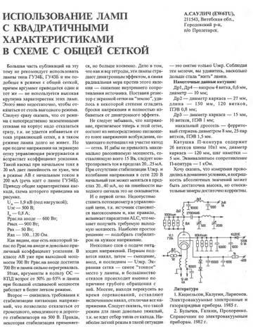 http://s7.uploads.ru/t/CLogH.jpg