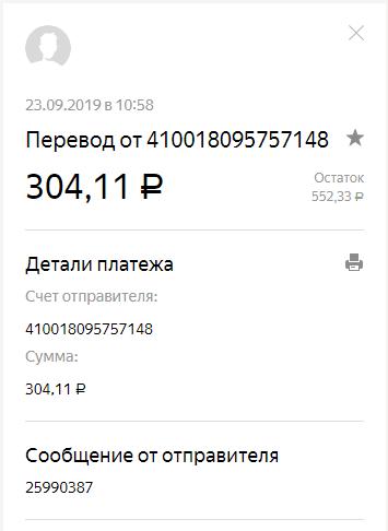http://s7.uploads.ru/t/CMkEm.png