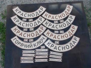 http://s7.uploads.ru/t/CNEtj.jpg
