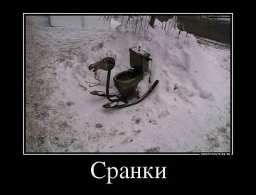 http://s7.uploads.ru/t/CPeh0.jpg