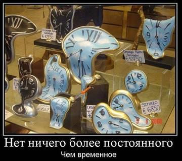 http://s7.uploads.ru/t/CQVec.jpg