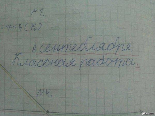 http://s7.uploads.ru/t/CRcD4.jpg