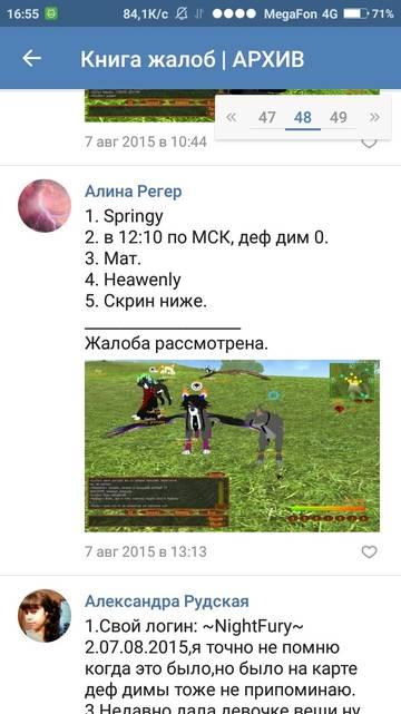 http://s7.uploads.ru/t/CSxIf.jpg