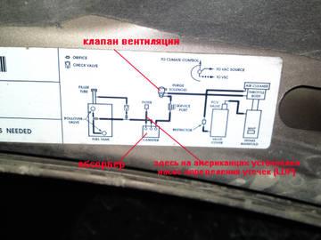 http://s7.uploads.ru/t/CVRl0.jpg