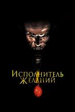 http://s7.uploads.ru/t/CW8ai.jpg