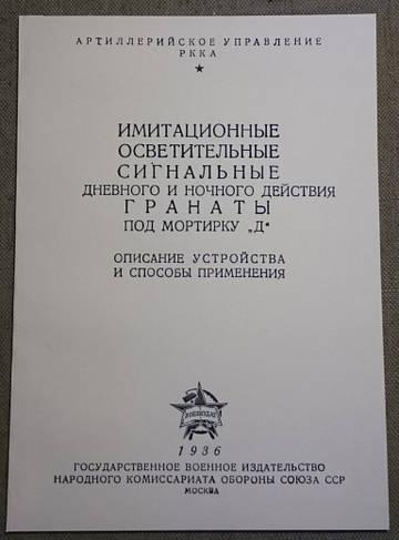 http://s7.uploads.ru/t/CacGw.jpg