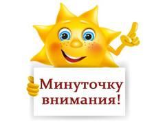 http://s7.uploads.ru/t/Cdtwk.jpg