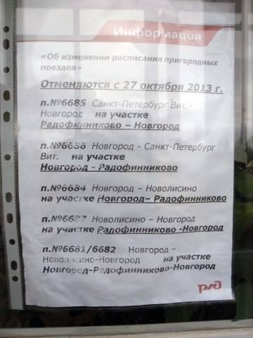 http://s7.uploads.ru/t/CfPFV.jpg