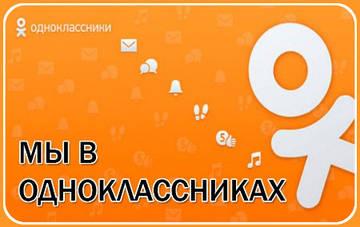 http://s7.uploads.ru/t/CgN3Z.jpg