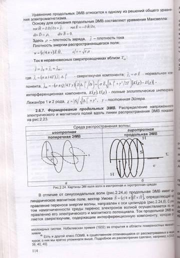 http://s7.uploads.ru/t/CiSOI.jpg
