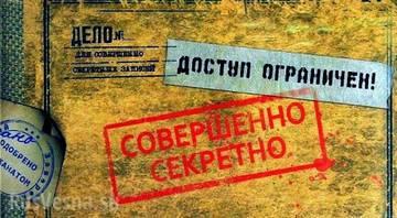 http://s7.uploads.ru/t/CkBNL.jpg