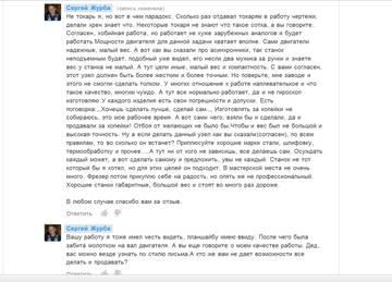 http://s7.uploads.ru/t/Clzuh.jpg