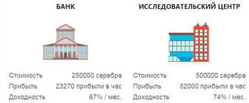 http://s7.uploads.ru/t/Cq5c7.jpg