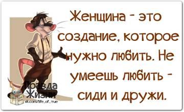 http://s7.uploads.ru/t/CtFEO.jpg