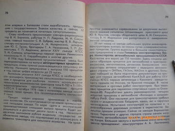 http://s7.uploads.ru/t/Ctdxw.jpg