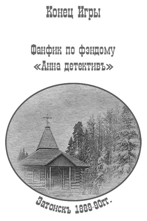 http://s7.uploads.ru/t/CtrgY.jpg