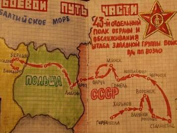 http://s7.uploads.ru/t/Cud5V.jpg