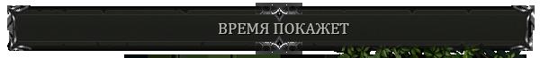 http://s7.uploads.ru/t/CwpHn.png