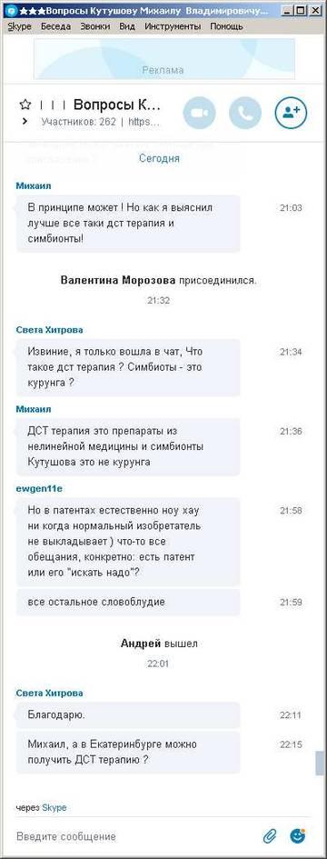 http://s7.uploads.ru/t/CzlFx.jpg