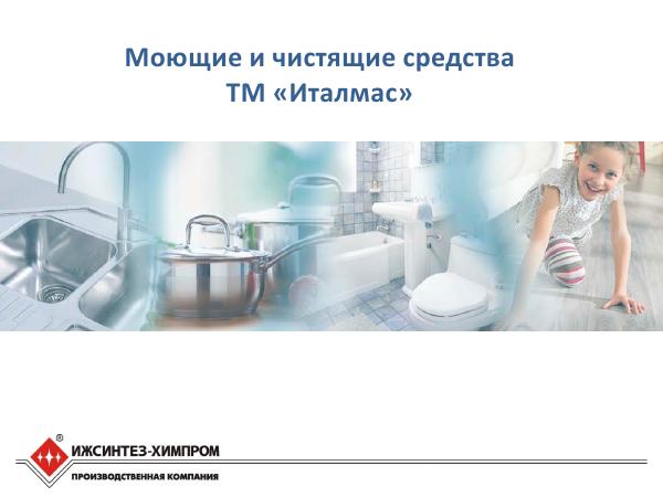http://s7.uploads.ru/t/D0m83.png