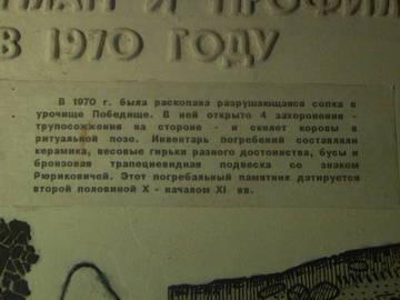 http://s7.uploads.ru/t/D1a9K.jpg