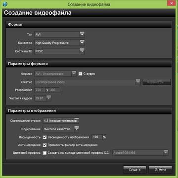 http://s7.uploads.ru/t/D3dmf.jpg