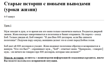 http://s7.uploads.ru/t/D41zl.png