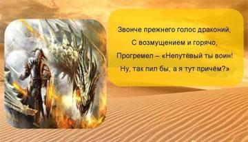 http://s7.uploads.ru/t/D4vNg.jpg