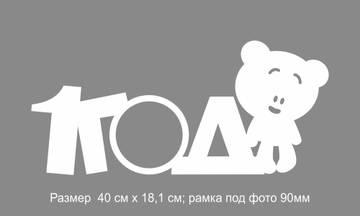 http://s7.uploads.ru/t/D6It0.jpg