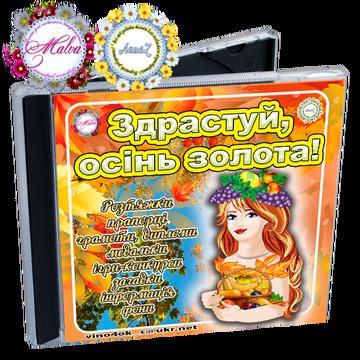 http://s7.uploads.ru/t/D71Cz.png