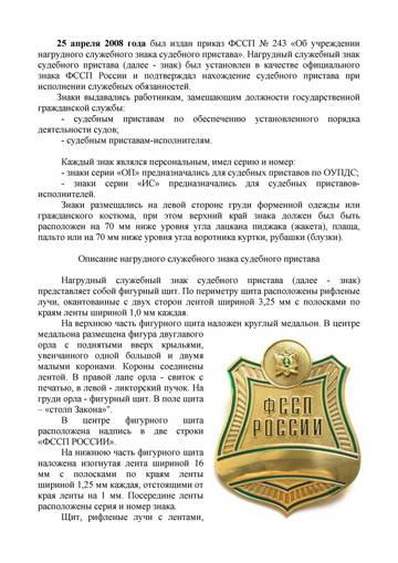 http://s7.uploads.ru/t/D98Hp.jpg