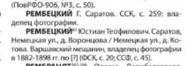 http://s7.uploads.ru/t/D9khd.jpg