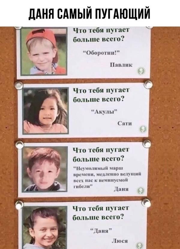 http://s7.uploads.ru/t/DA9sM.jpg