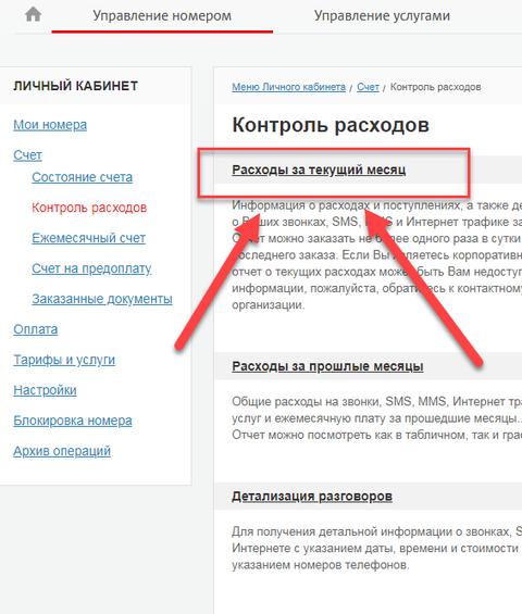 http://s7.uploads.ru/t/DAzQd.png