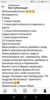 http://s7.uploads.ru/t/DHamW.jpg