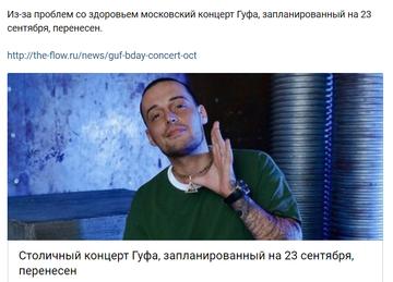 http://s7.uploads.ru/t/DHroi.png