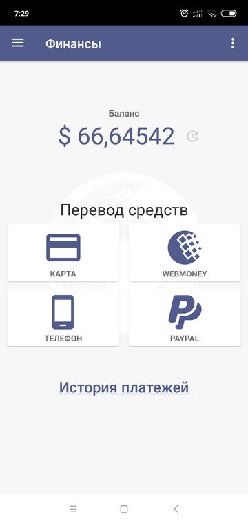 http://s7.uploads.ru/t/DJyM0.png
