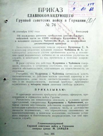 http://s7.uploads.ru/t/DLQsT.jpg