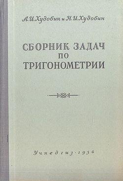 http://s7.uploads.ru/t/DLTW9.jpg