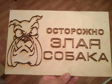 http://s7.uploads.ru/t/DLnHR.jpg