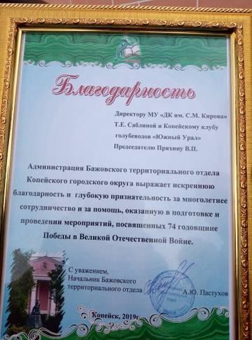 http://s7.uploads.ru/t/DLuAC.jpg