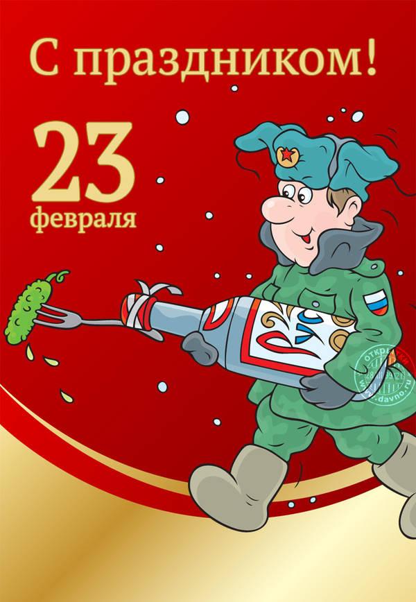 http://s7.uploads.ru/t/DNo9z.jpg