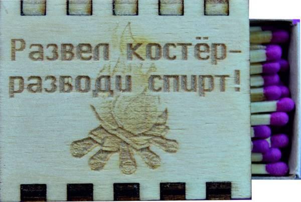 http://s7.uploads.ru/t/DO84R.jpg