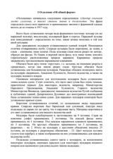 http://s7.uploads.ru/t/DS6Yh.jpg