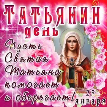 http://s7.uploads.ru/t/DXtaU.jpg