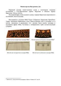 http://s7.uploads.ru/t/DZKEu.jpg