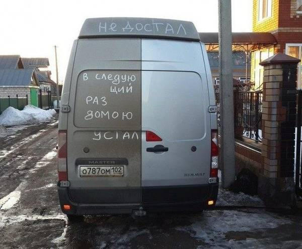 http://s7.uploads.ru/t/DZyIW.jpg