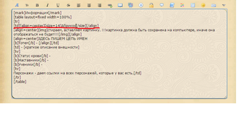 http://s7.uploads.ru/t/DaEAz.png